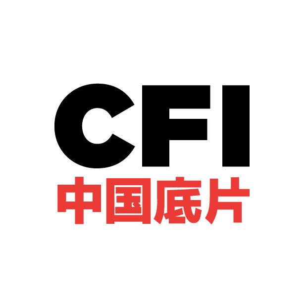 China Film Insider