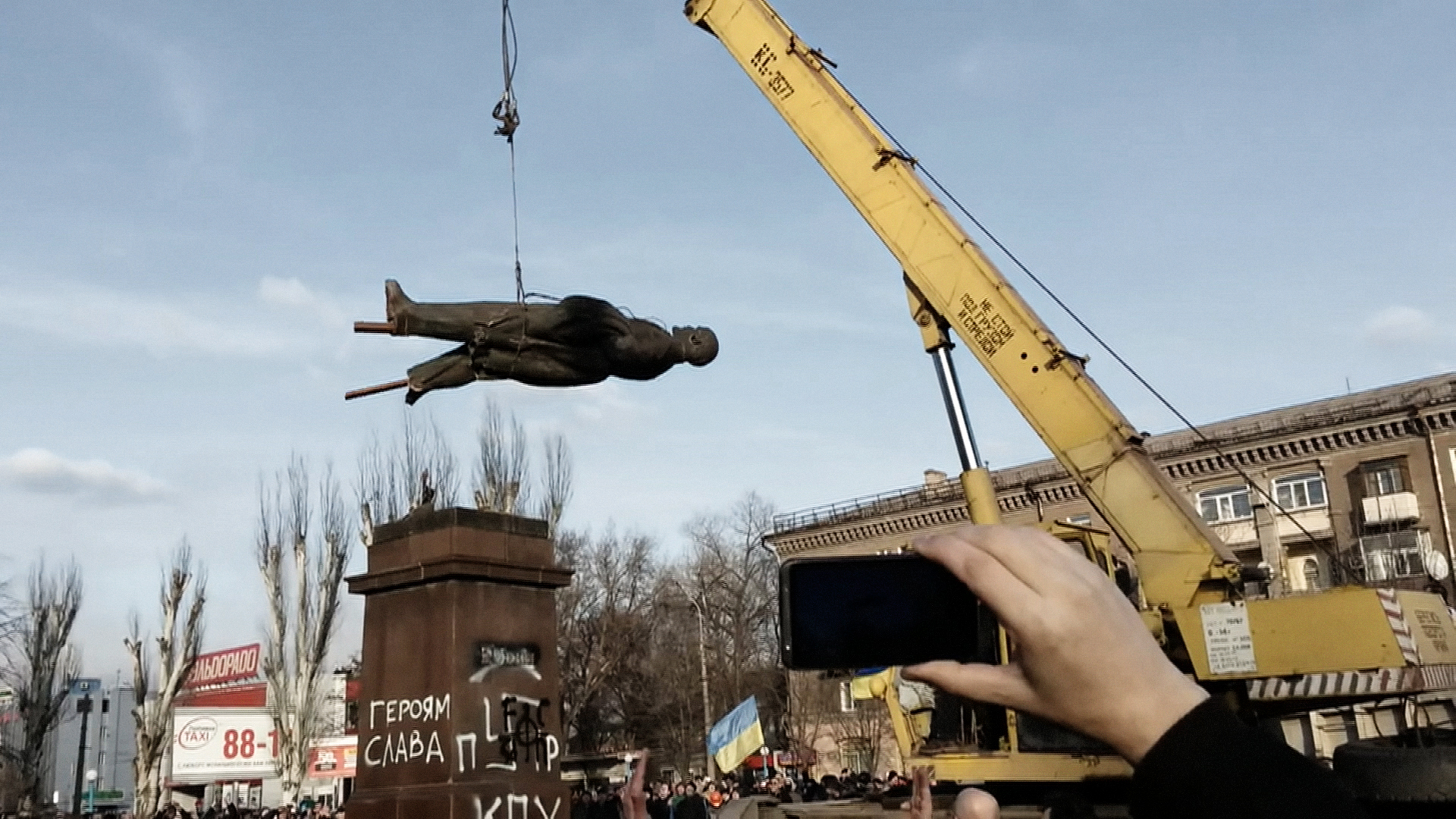 The Fall of Lenin